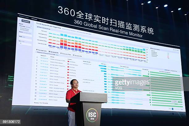 Zhou Hongyi CEO of Qihoo 360 Technology Co Ltd makes speech during the China Internet Security Conference on August 16 2016 in Beijing China The...
