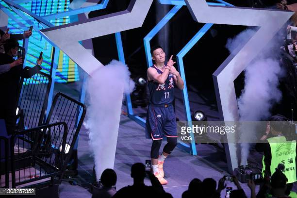 Zhou Peng of south team arrives for the All-Star game during the 2021 Chinese Basketball Association Allstar Weekend at Qingdao Guosen Gymnasium on...