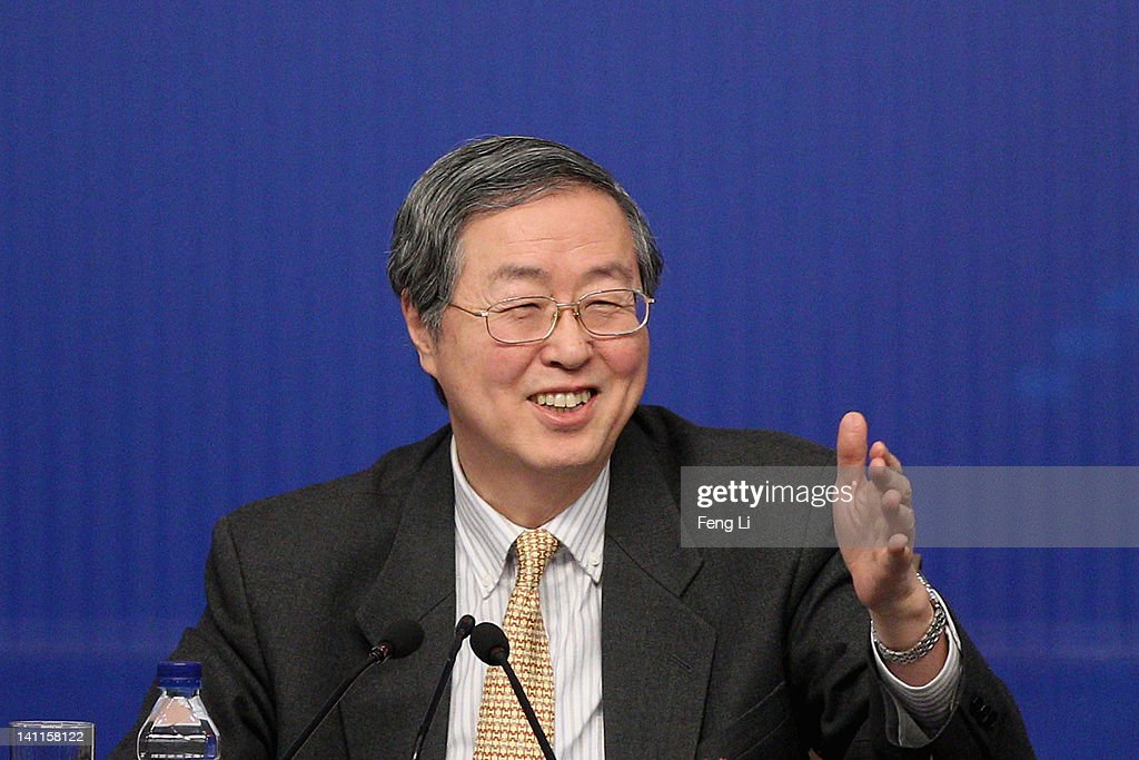 Chinese Central Bank Governor Zhou Xiaochuan Holds Press Conference