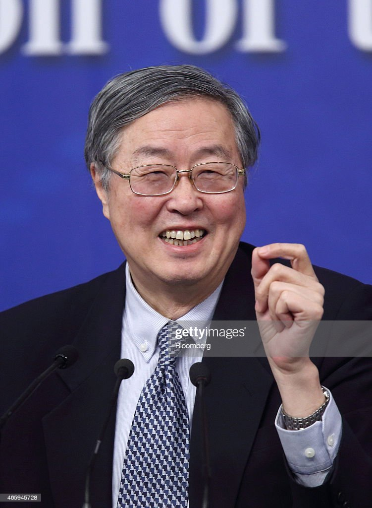 People's Bank of China Governor Zhou Xiaochuan News Conference