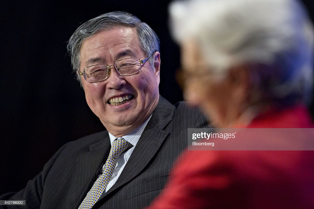 People's Bank Of China Governor Zhou Xiaochuan Delivers Lecture At IMF