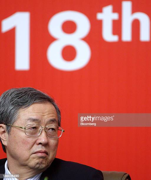 Zhou Xiaochuan, governor of the People's Bank of China, speaks during a news conference at the 18th National Congress of the Communist Party of China...