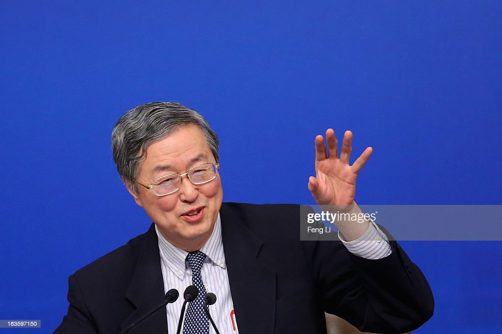 Chinese Central Bank Governor Zhou Xiaochuan Press Conference