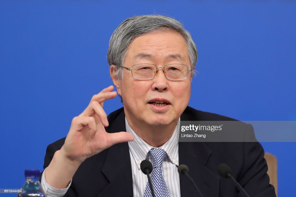 China's Central Bank Governor Zhou Xiaochuan Holds News Conference