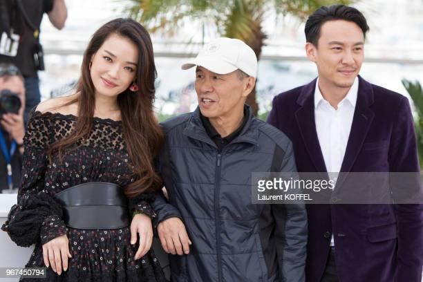 Zhou Yun Chang Chen et Shu Qi lors du photocall du film 'The Assassin' pendant le 68eme Festival du Film Annuel au Palais des Festivals le 21 mai...