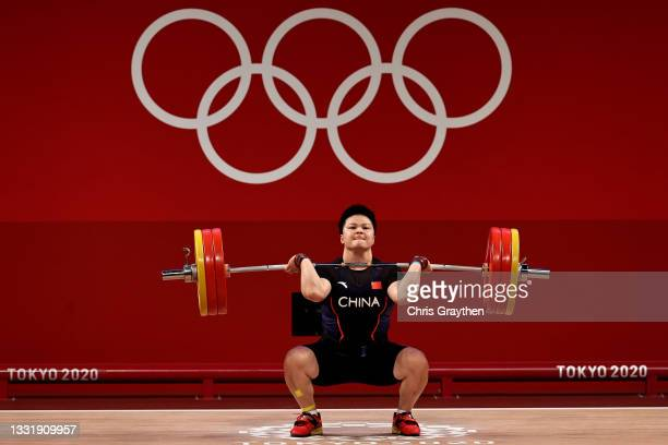 Zhouyu Wang of Team China competes during the Weightlifting - Women's 87kg Group A on day ten of the Tokyo 2020 Olympic Games at Tokyo International...