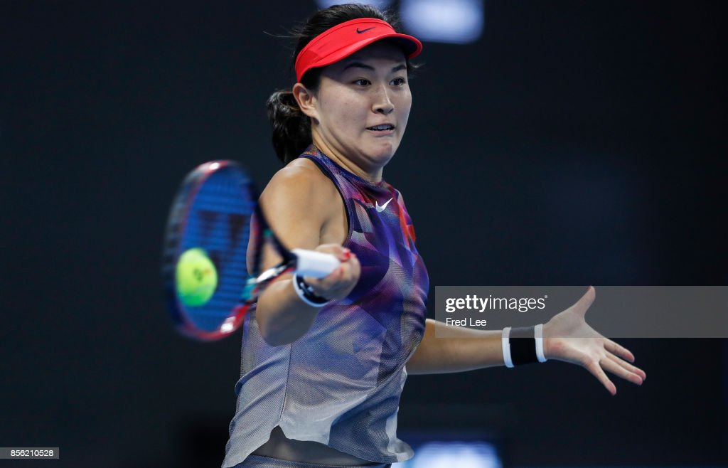 2017 China Open - Day 2 : News Photo