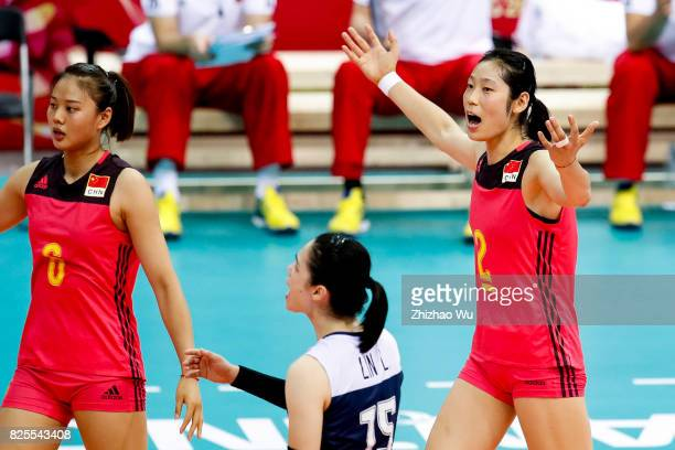 Zhu Ting of China celebrates with teamates during 2017 Nanjing FIVB World Grand Prix Finals between China and Brazil on August 2 2017 at Nanjing...