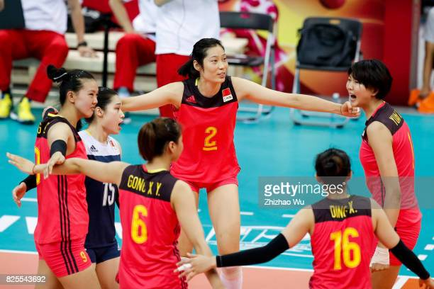 Zhu Ting of China celebrates with teammates during 2017 Nanjing FIVB World Grand Prix Finals between China and Brazil on August 2 2017 at Nanjing...