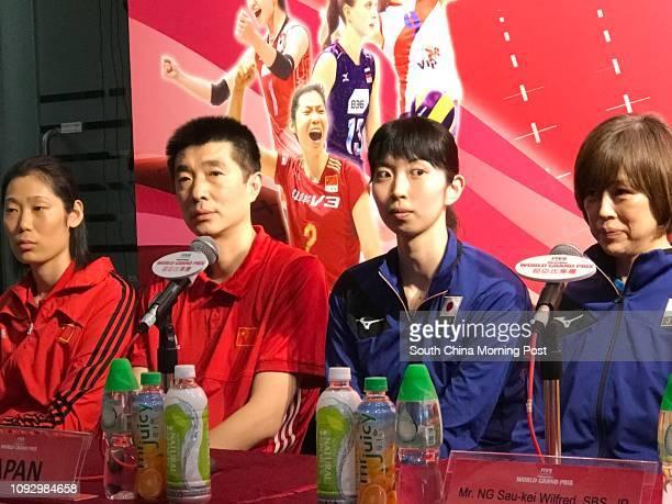 Zhu Ting of China China coach An Jiajie Japan captain Nana Iwasaka and Japan coach Kumi Nakada meet the media during FIVB Volleyball World Grand Prix...