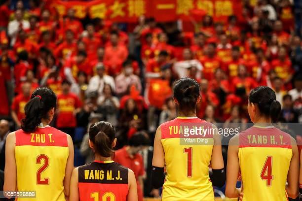 Zhu Ting Wang Mengjie Yuan Xinyue and Yang Hanyu of China line up prior to the FIVB Women's World Championship semi final between China and Italy at...