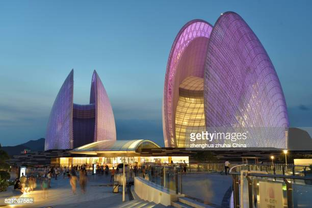 Zhuhai Grand Theater Colors neon at night