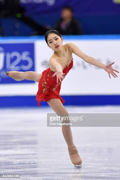 Zijun Li of China competes in the Ladies Free Skating during ISU Four Continents Figure Skating Championships Gangneung Test Event For PyeongChang...