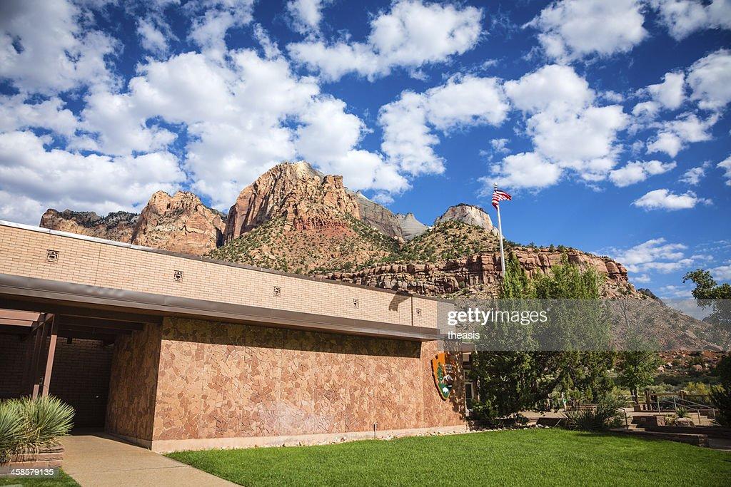 Zion Human History Museum : Stock Photo