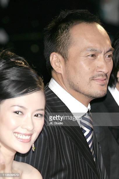 Ziyi Zhang and Ken Watanabe during 'Memoirs of a Geisha' Tokyo Premiere at Ryogoku Kokugikan Hall in Tokyo Japan