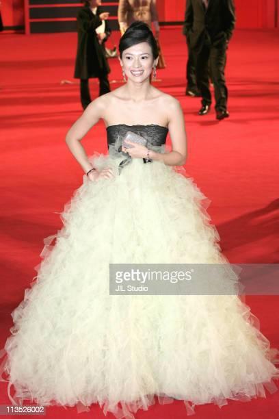 Ziyi Zhang during 'Memoirs of a Geisha' Tokyo Premiere at Ryogoku Kokugikan Hall in Tokyo Japan