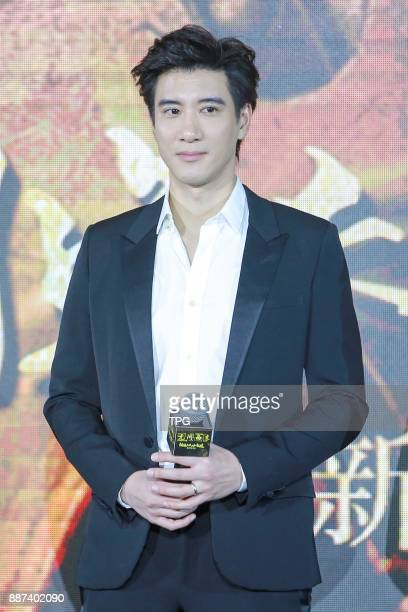 Ziyi Zhang Xiaoming Huang and Leehom Wang etc attend the production conference of Forever Young on 06th December 2017 in Beijing China