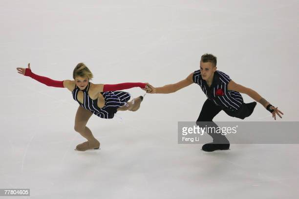 Zoe Blanc and PierreLoup Bouquet of France skate in the Ice Dancing Compulsory Dance during the Cup of China Figure Skating competition which is part...