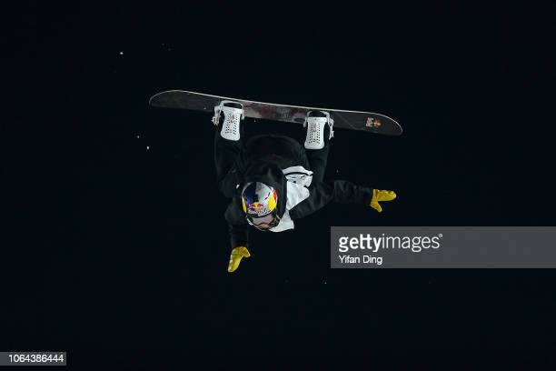 Zoi Sadowski Synnott of New Zealand competes during Women's Snowboard Big Air Qualification on day one of the AirStyle Beijing 2018 FIS Snowboad...