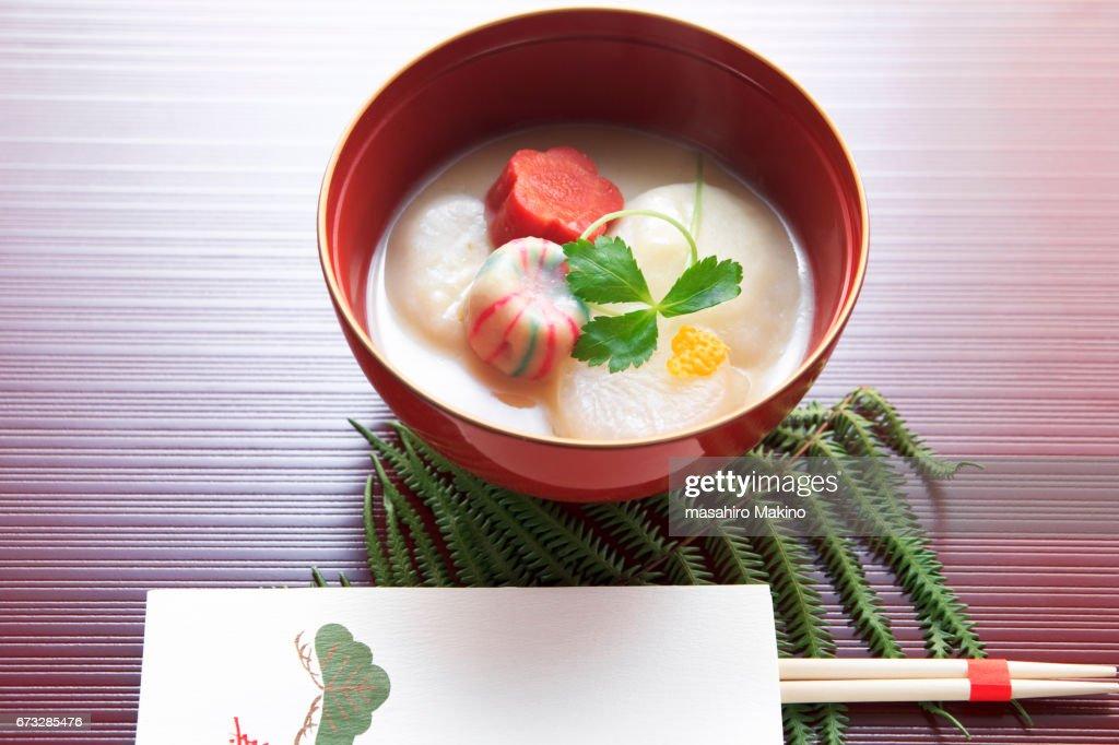 Zoni Soup : Stock Photo
