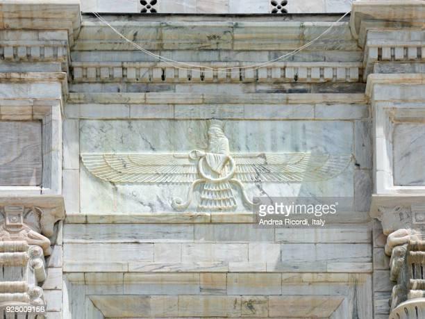 Zoroastrian symbol, Ferdowsi mausoleum, Iran