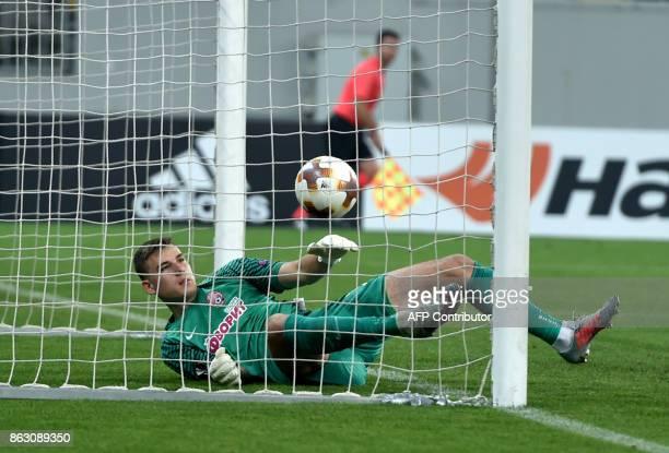 FC Zorya Luhansk's goalkeeper Andriy Lunin fails to stop the ball during the UEFA Europa League Group J football match FC Zorya Luhansk and Hertha...