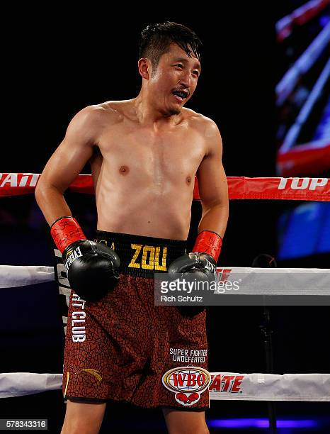 Zou Shiming in action against Jozsef Ajtai in their Flyweight Championship bout on June 11 2016 at the Theater at Madison Square Garden in New York...