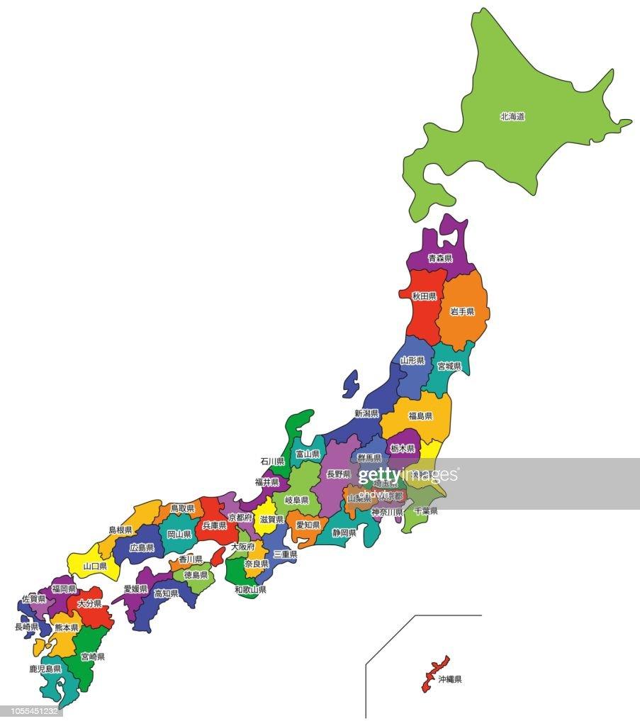 日本地図(都道府県別-文字つき)