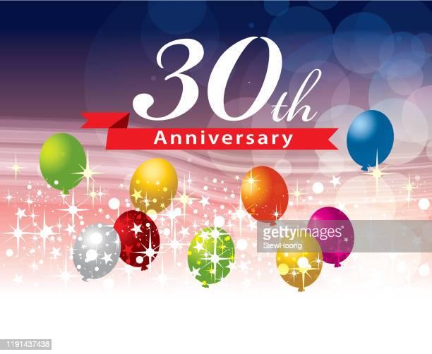 創立30周年 - 30周年点のイラスト素材/クリップアート素材/マンガ素材/アイコン素材
