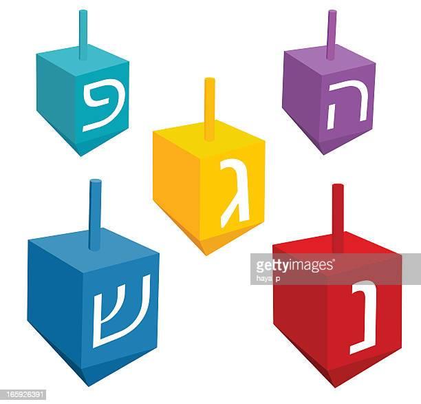 3d hanukkah colorful dreidels - hebrew script stock illustrations, clip art, cartoons, & icons