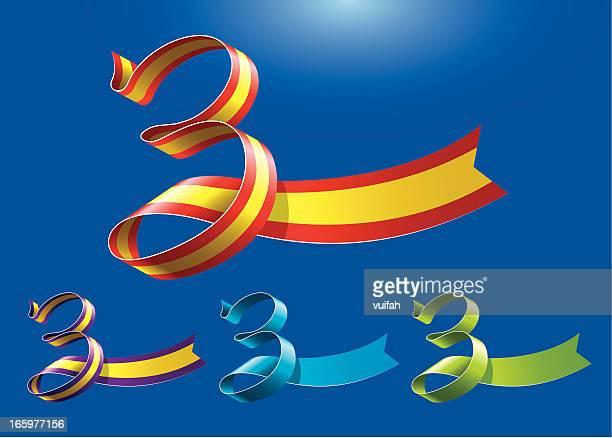 第 3 周年 ribbonart - 数字の3点のイラスト素材/クリップアート素材/マンガ素材/アイコン素材