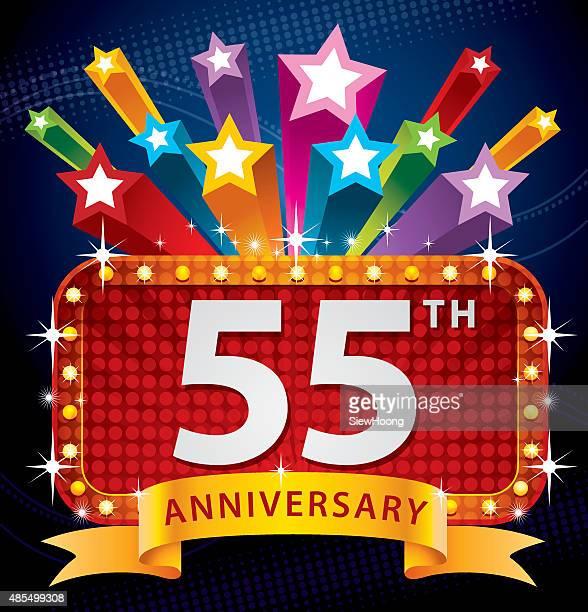 55 周年記念