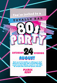 80s laser beam invitation design template