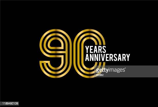 創立90周年 - 数字の90点のイラスト素材/クリップアート素材/マンガ素材/アイコン素材