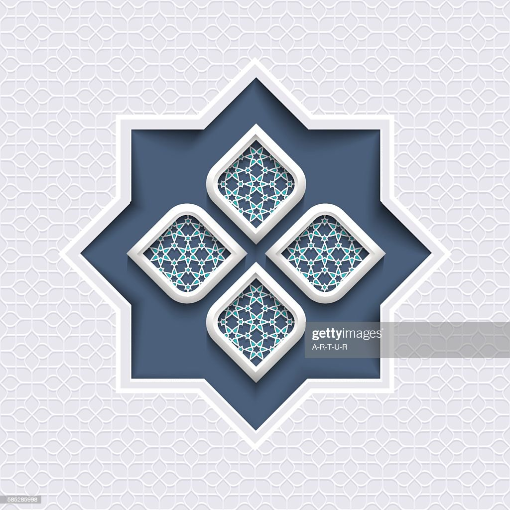 Abstract 3D Islamic design - geometric ornament in Arabic Style
