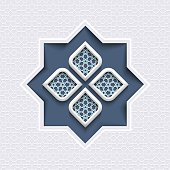 Abstract 3D Islamic design - geometric ornament in Arabic Style