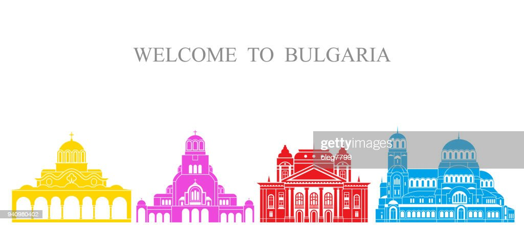 Abstract architecture. Isolated Bulgaria architecture on white background