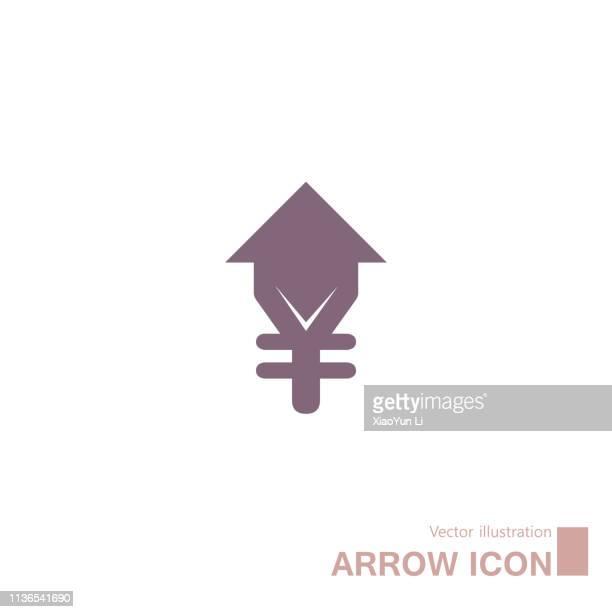 抽象矢印シンボルのデザイン。マネーシンボル。 - 中国元記号点のイラスト素材/クリップアート素材/マンガ素材/アイコン素材