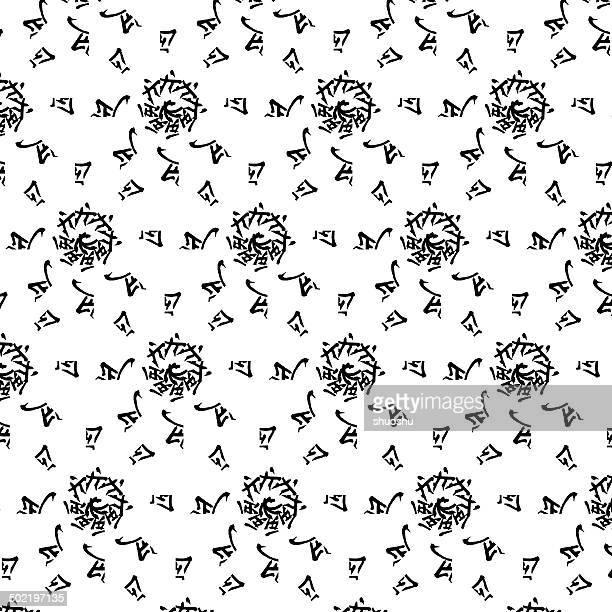 ilustrações, clipart, desenhos animados e ícones de fundo preto e branco em forma de fundo - pastry lattice