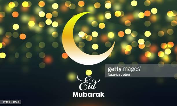 abstract eid mubarak blurred background design illustration - eid al adha stock illustrations