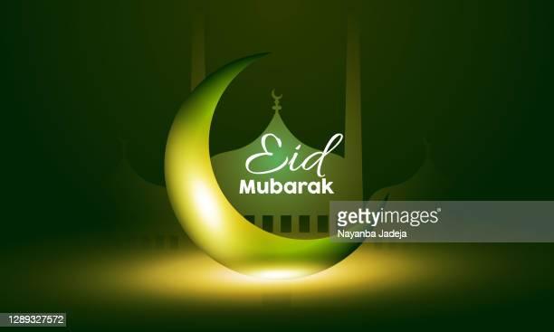 abstract eid mubarak modern background design illustration - eid al adha stock illustrations