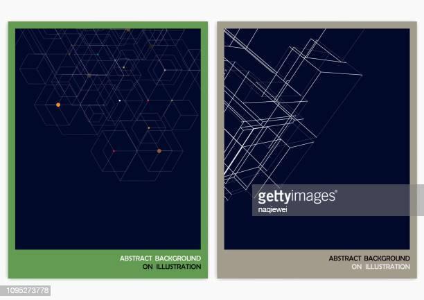 抽象的な幾何学的なパターンの背景 - 平面形点のイラスト素材/クリップアート素材/マンガ素材/アイコン素材