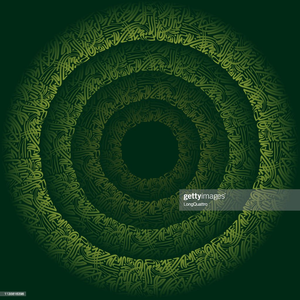 Abstract green persian background
