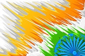 Abstract Indian Background