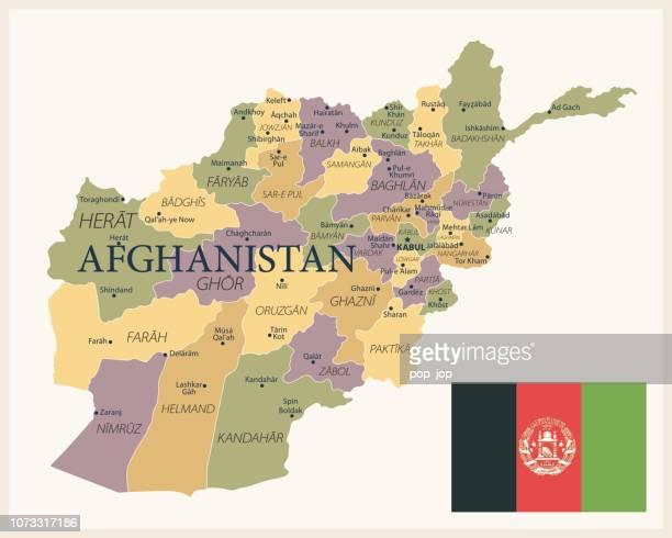 21 - Afghanistan - Vintage Isolated 10