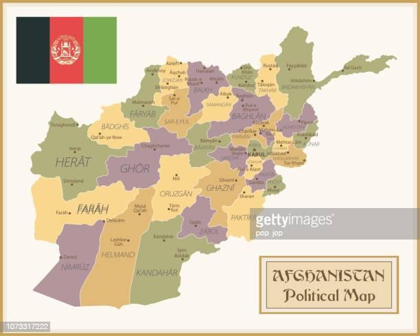 36 -Afghanistan - Vintage Isolated q10