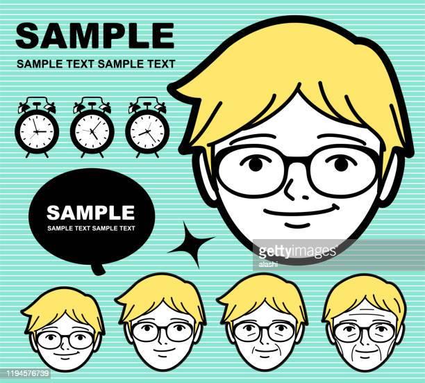 ilustrações de stock, clip art, desenhos animados e ícones de aging process of a man wearing eyeglasses (emoticon, face) - homens jovens