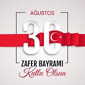 30 agustos, zafer bayrami vector illustration. 30 August, Victory Day Turkey celebration card.