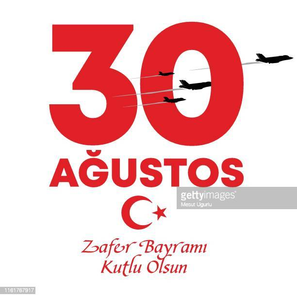 30 agustos zafer bayrami vector illustration. (30 august, victory day turkey celebration card.) - august stock illustrations