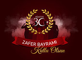 30 agustos zafer bayrami Victory Day Turkey. Translation: August 30 celebration of victory and the National Day in Turkey. Graphic for design elements. vector illustration
